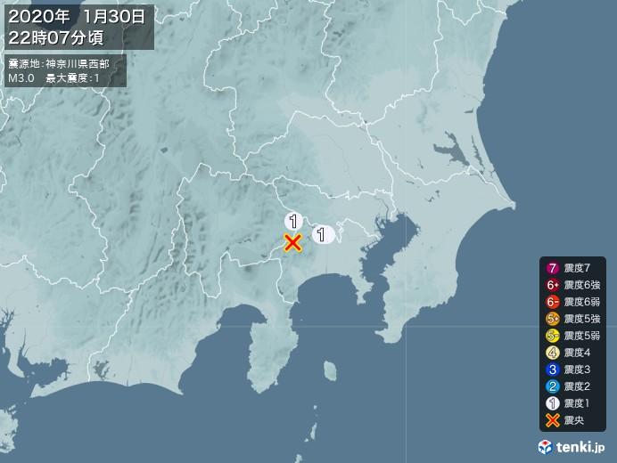 地震情報(2020年01月30日22時07分発生)