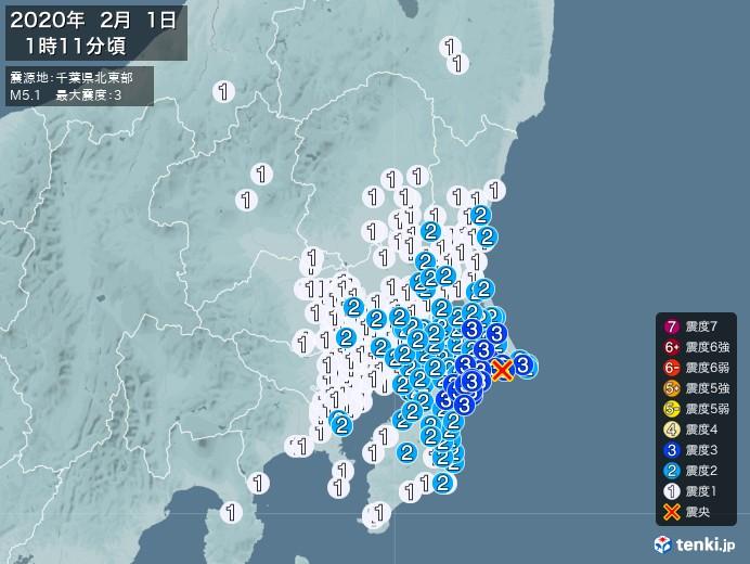 地震情報(2020年02月01日01時11分発生)