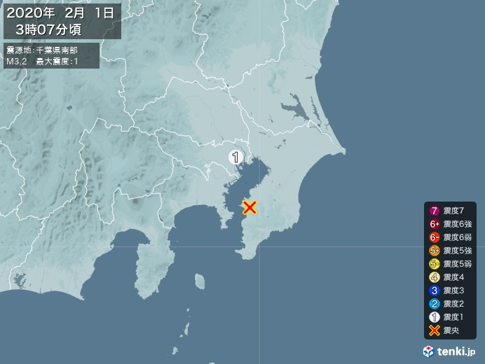 地震情報(2020年02月01日03時07分発生)