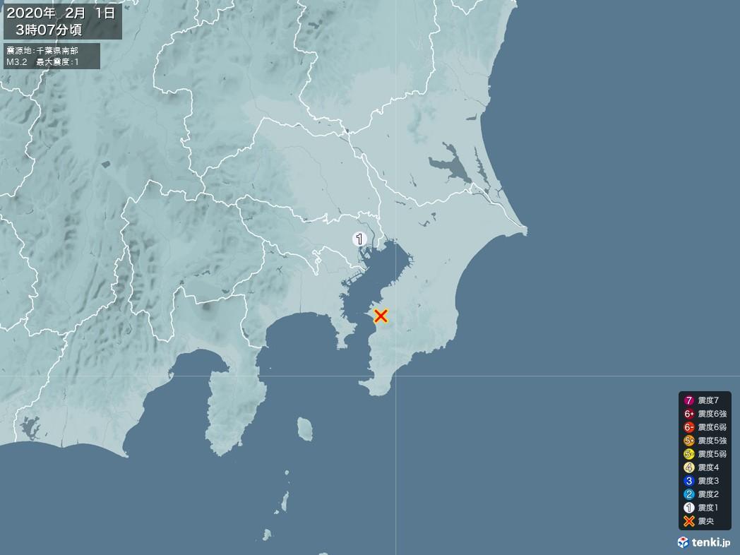 地震情報 2020年02月01日 03時07分頃発生 最大震度:1 震源地:千葉県南部(拡大画像)