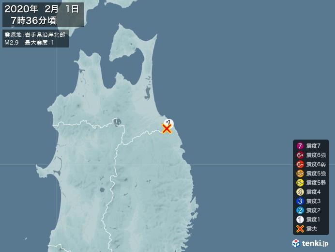 地震情報(2020年02月01日07時36分発生)