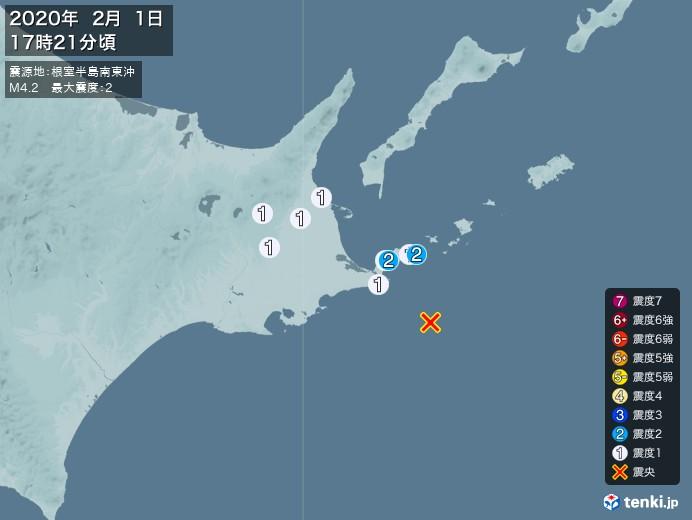 地震情報(2020年02月01日17時21分発生)