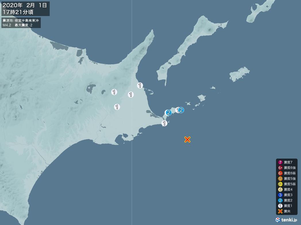 地震情報 2020年02月01日 17時21分頃発生 最大震度:2 震源地:根室半島南東沖(拡大画像)