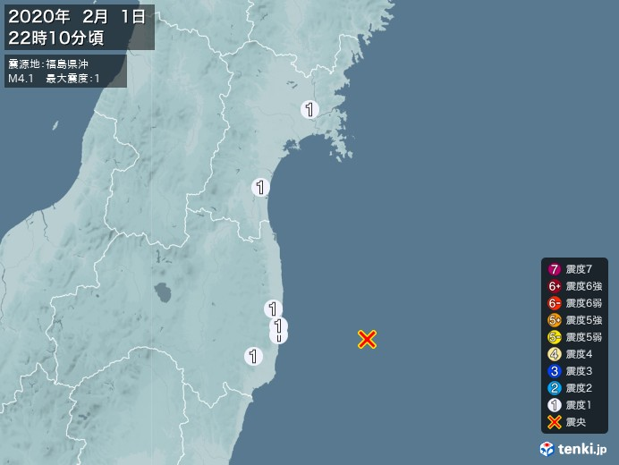 地震情報(2020年02月01日22時10分発生)
