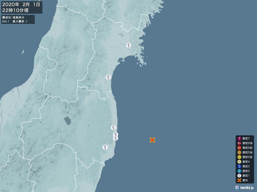 地震情報 2020年02月01日 22時10分頃発生 最大震度:1 震源地:福島県沖(拡大画像)