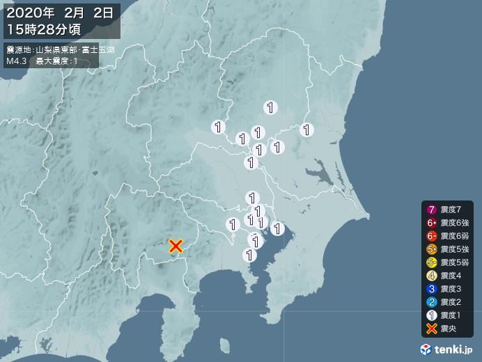 地震情報(2020年02月02日15時28分発生)