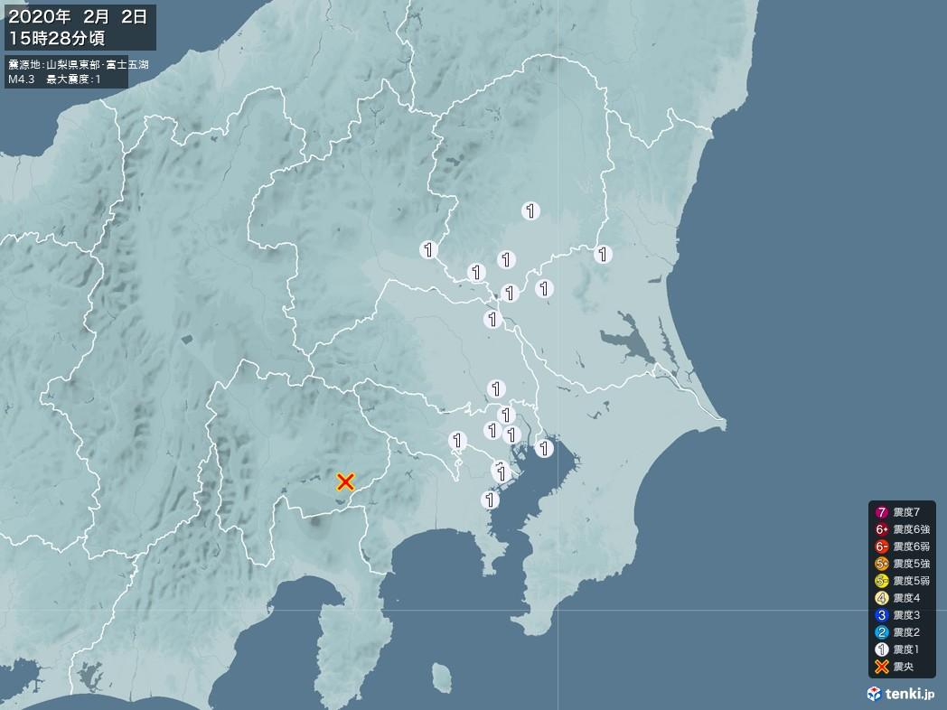地震情報 2020年02月02日 15時28分頃発生 最大震度:1 震源地:山梨県東部・富士五湖(拡大画像)