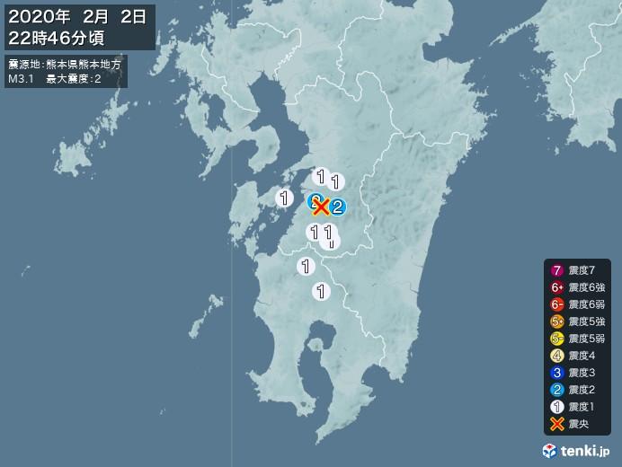 地震情報(2020年02月02日22時46分発生)