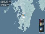 2020年02月02日22時46分頃発生した地震