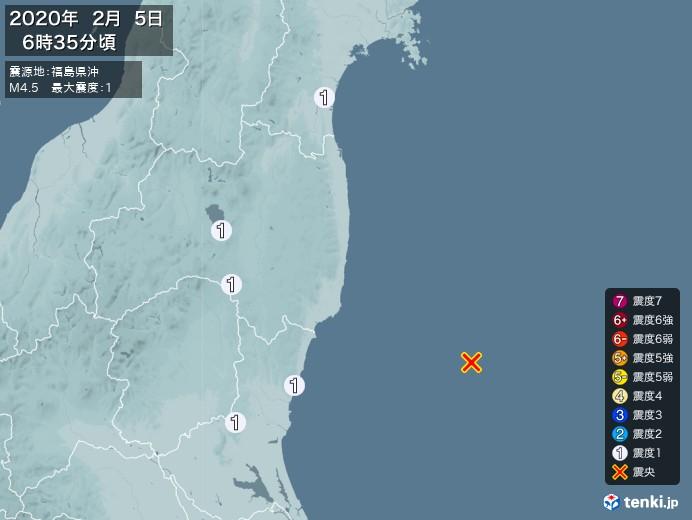 地震情報(2020年02月05日06時35分発生)