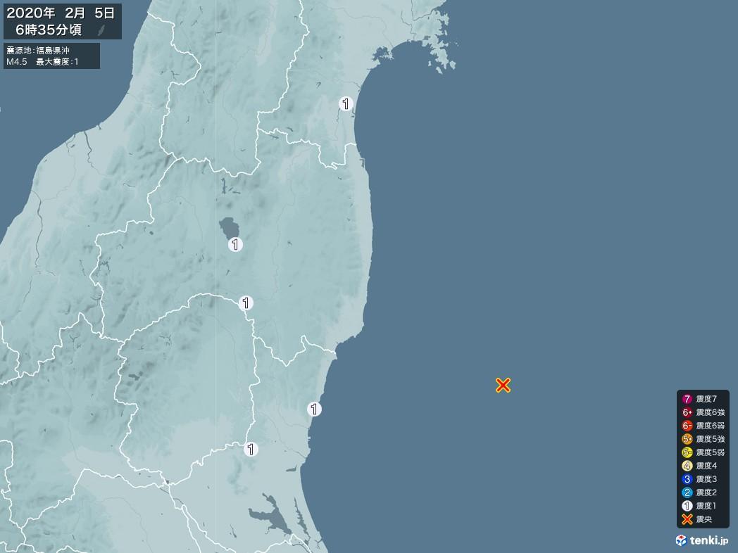 地震情報 2020年02月05日 06時35分頃発生 最大震度:1 震源地:福島県沖(拡大画像)