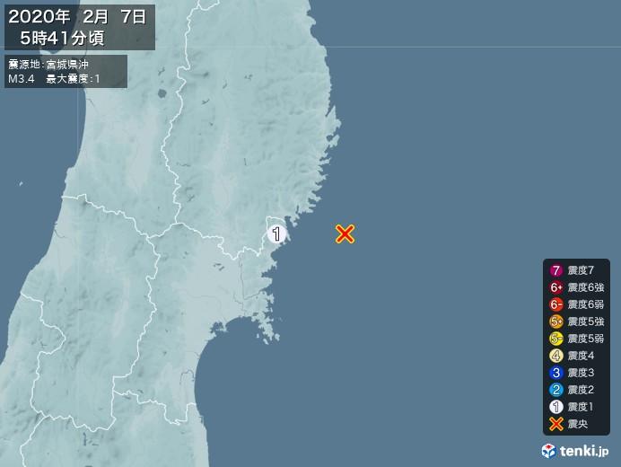 地震情報(2020年02月07日05時41分発生)