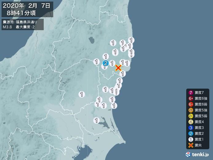 地震情報(2020年02月07日08時41分発生)