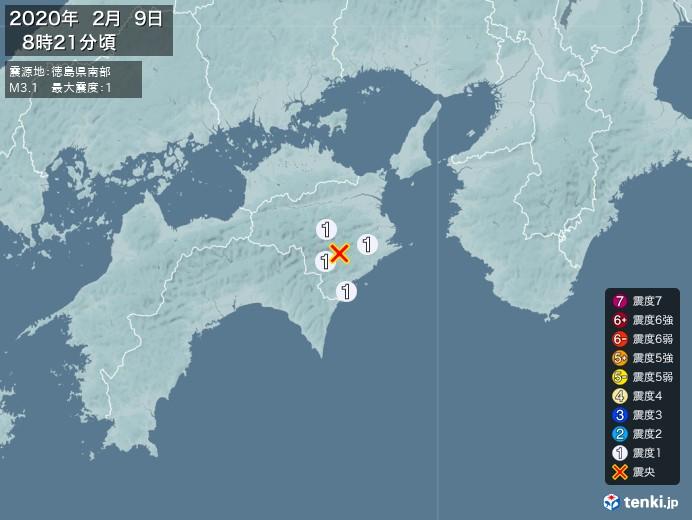 地震情報(2020年02月09日08時21分発生)