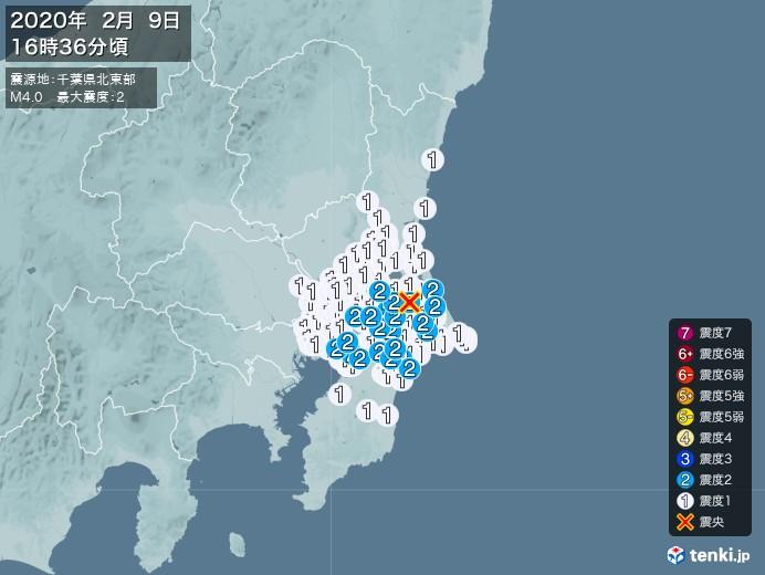 地震情報(2020年02月09日16時36分発生)