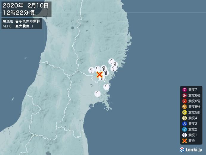地震情報(2020年02月10日12時22分発生)
