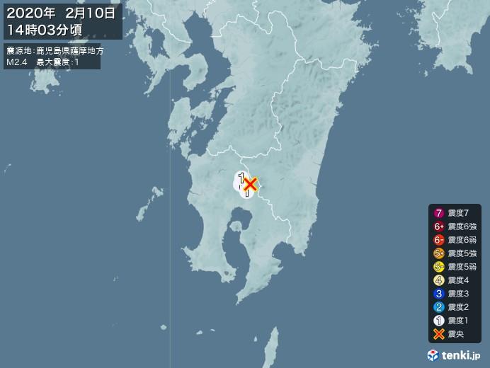 地震情報(2020年02月10日14時03分発生)