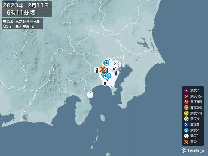 地震情報(2020年02月11日06時11分発生)