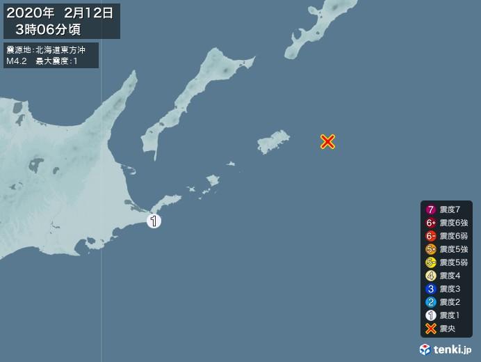 地震情報(2020年02月12日03時06分発生)