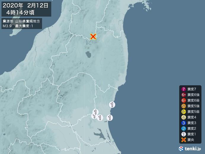 地震情報(2020年02月12日04時14分発生)
