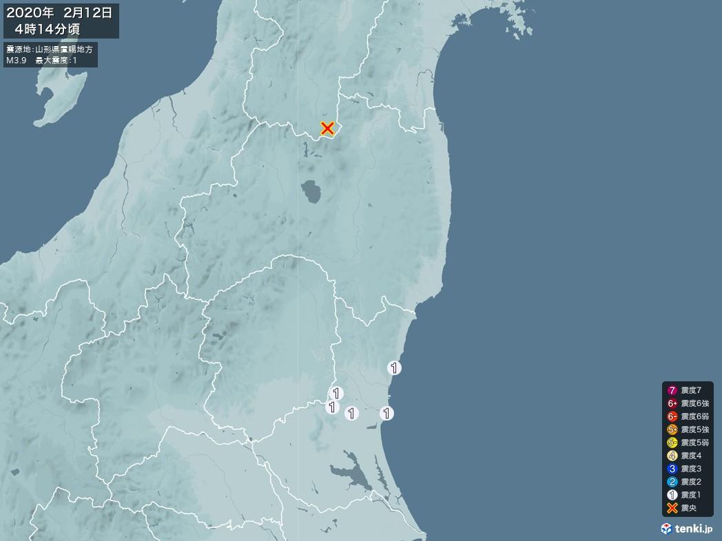 地震情報 2020年02月12日 04時14分頃発生 最大震度:1 震源地:山形県置賜地方(拡大画像)