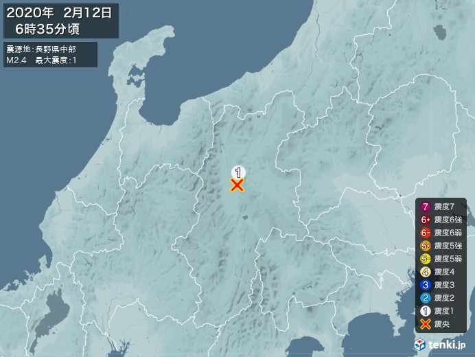 地震情報(2020年02月12日06時35分発生)
