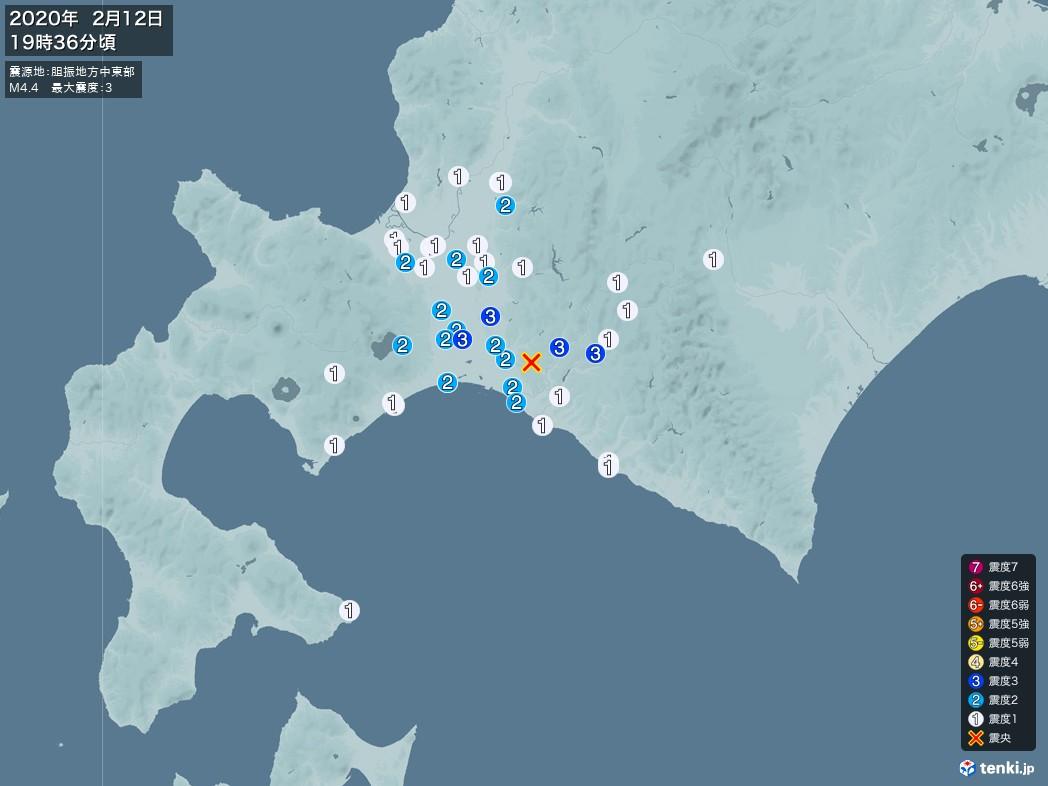 地震情報 2020年02月12日 19時36分頃発生 最大震度:3 震源地:胆振地方中東部(拡大画像)