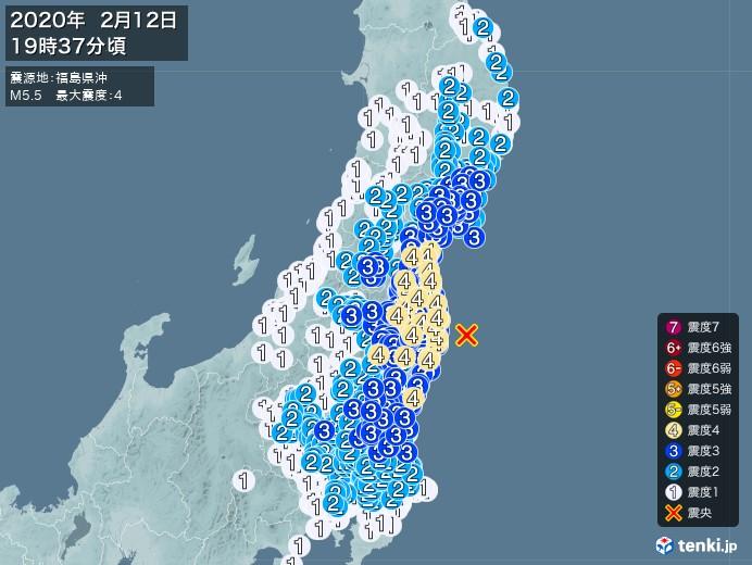 地震情報(2020年02月12日19時37分発生)