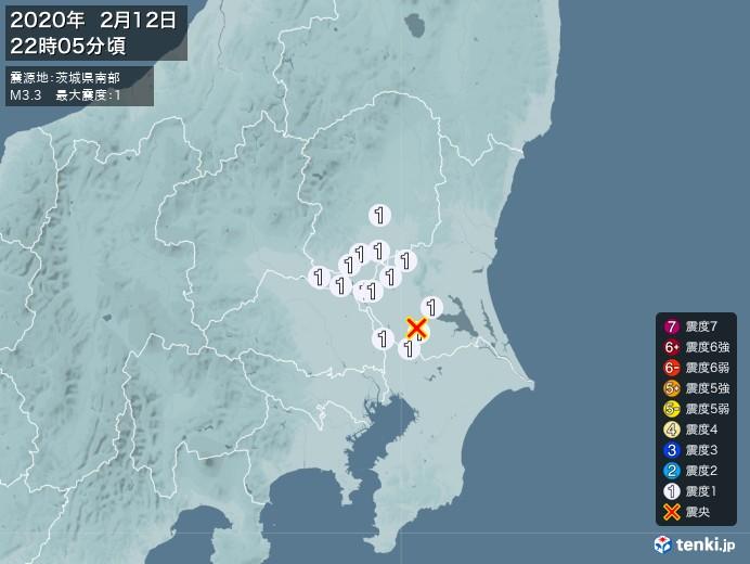 地震情報(2020年02月12日22時05分発生)