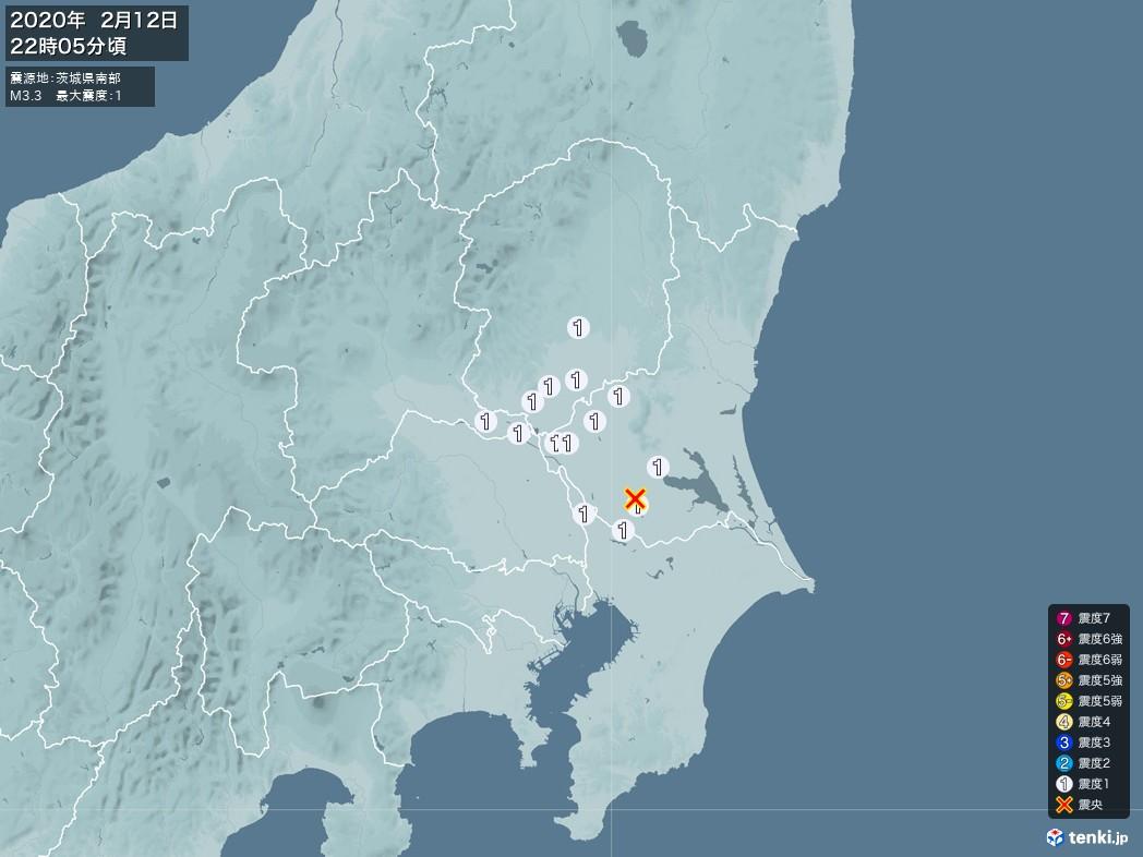 地震情報 2020年02月12日 22時05分頃発生 最大震度:1 震源地:茨城県南部(拡大画像)