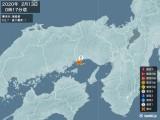 2020年02月13日00時17分頃発生した地震