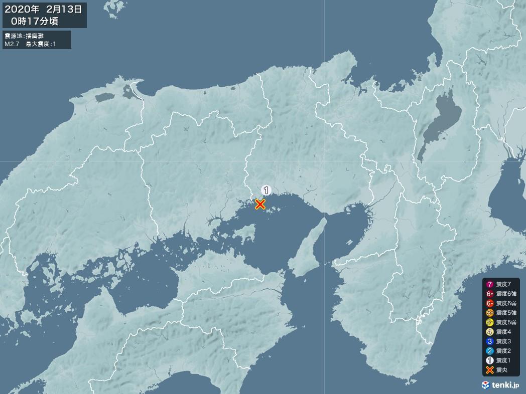 地震情報 2020年02月13日 00時17分頃発生 最大震度:1 震源地:播磨灘(拡大画像)