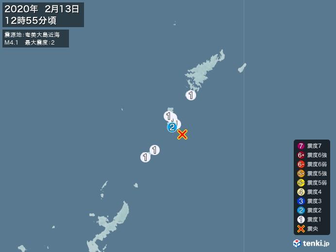地震情報(2020年02月13日12時55分発生)