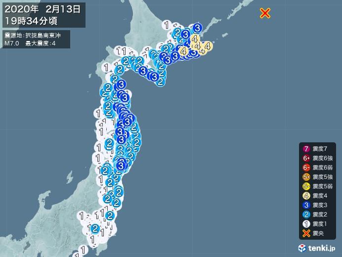 地震情報(2020年02月13日19時34分発生)