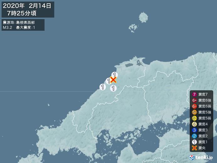 地震情報(2020年02月14日07時25分発生)
