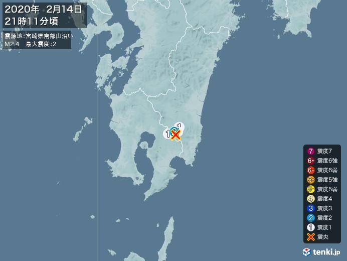 地震情報(2020年02月14日21時11分発生)
