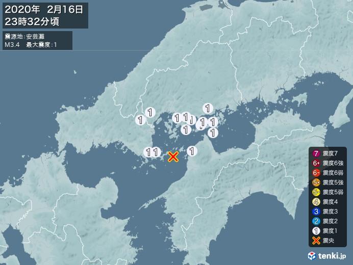 地震情報(2020年02月16日23時32分発生)