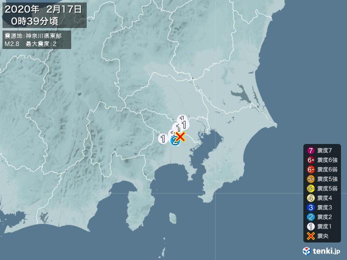 地震情報(2020年02月17日00時39分発生)