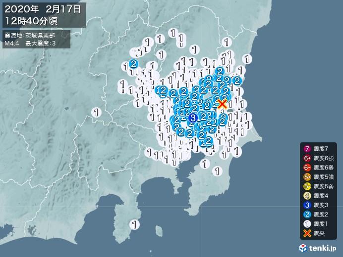 地震情報(2020年02月17日12時40分発生)