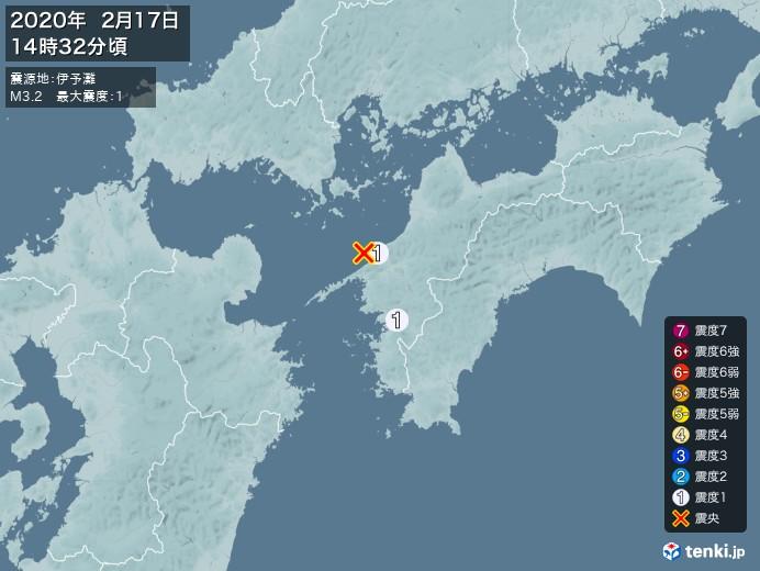 地震情報(2020年02月17日14時32分発生)