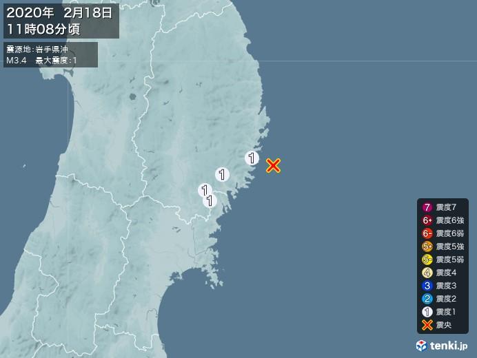 地震情報(2020年02月18日11時08分発生)