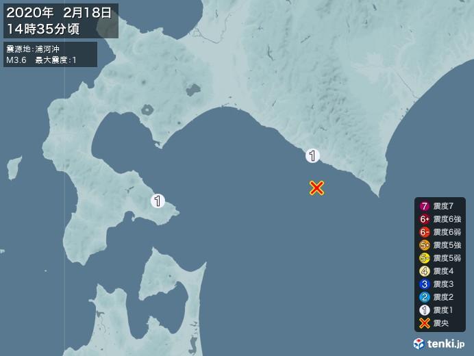 地震情報(2020年02月18日14時35分発生)