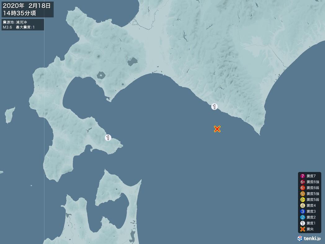地震情報 2020年02月18日 14時35分頃発生 最大震度:1 震源地:浦河沖(拡大画像)