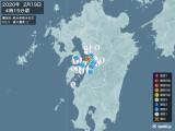 2020年02月19日04時15分頃発生した地震