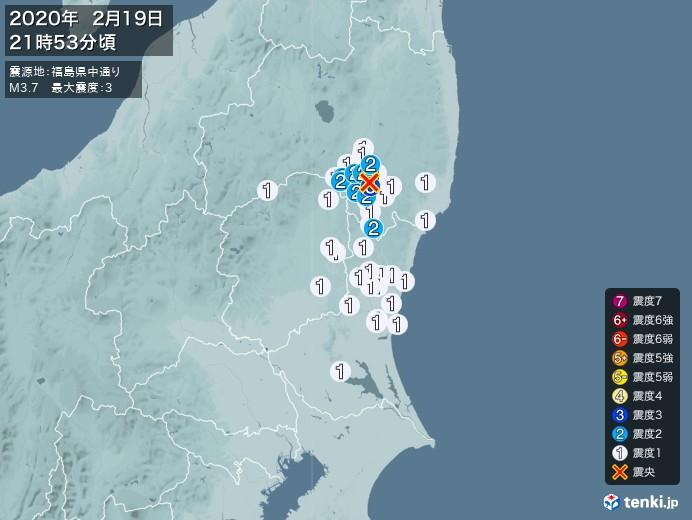 地震情報(2020年02月19日21時53分発生)