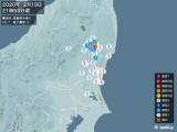 2020年02月19日21時53分頃発生した地震