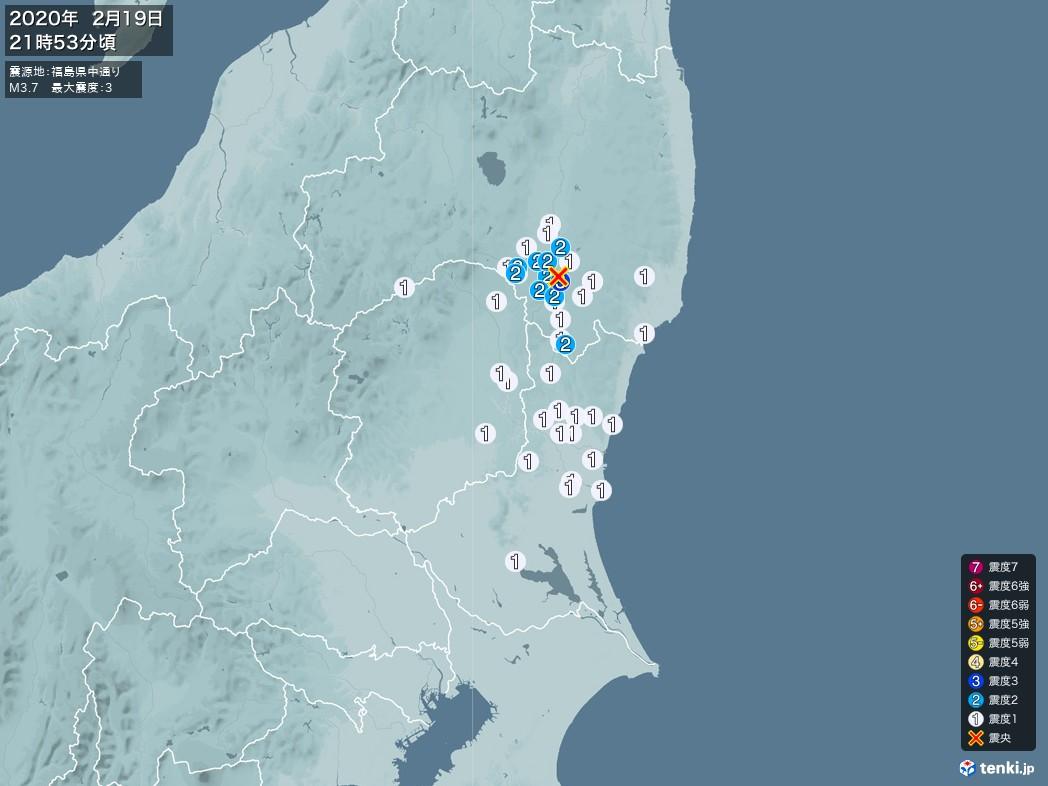 地震情報 2020年02月19日 21時53分頃発生 最大震度:3 震源地:福島県中通り(拡大画像)