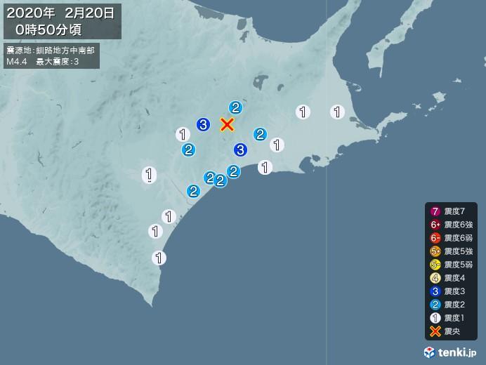 地震情報(2020年02月20日00時50分発生)