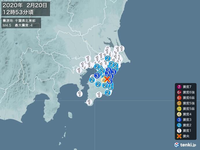 地震情報(2020年02月20日12時53分発生)