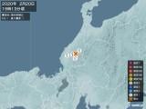 2020年02月20日19時13分頃発生した地震